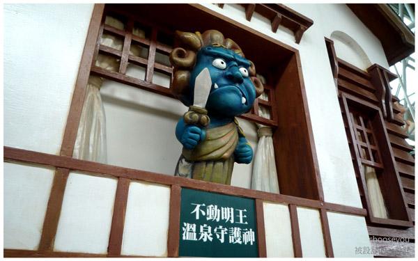 2010-08-08-北投遊-2-07.jpg