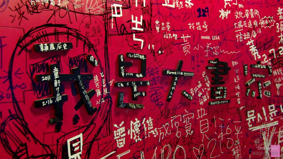 2011-03-13-蒙娜麗莎會說話-世界經典藝術魔幻展-050.jpg