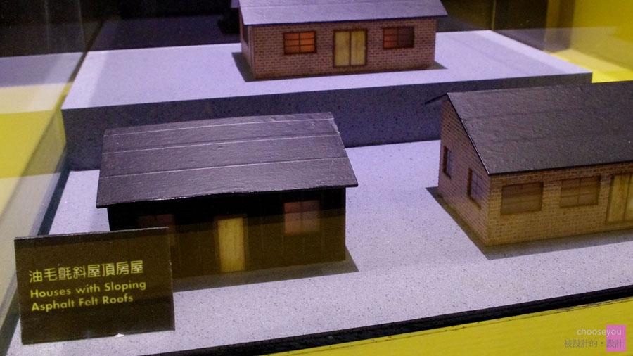 2011-02-28-黃金博物館-038.jpg