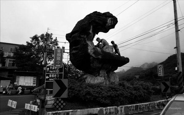 平溪線-菁桐-002.jpg