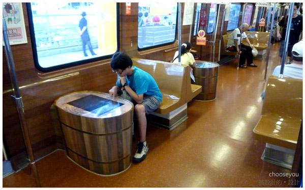 2010-08-08-北投遊-2-09.jpg