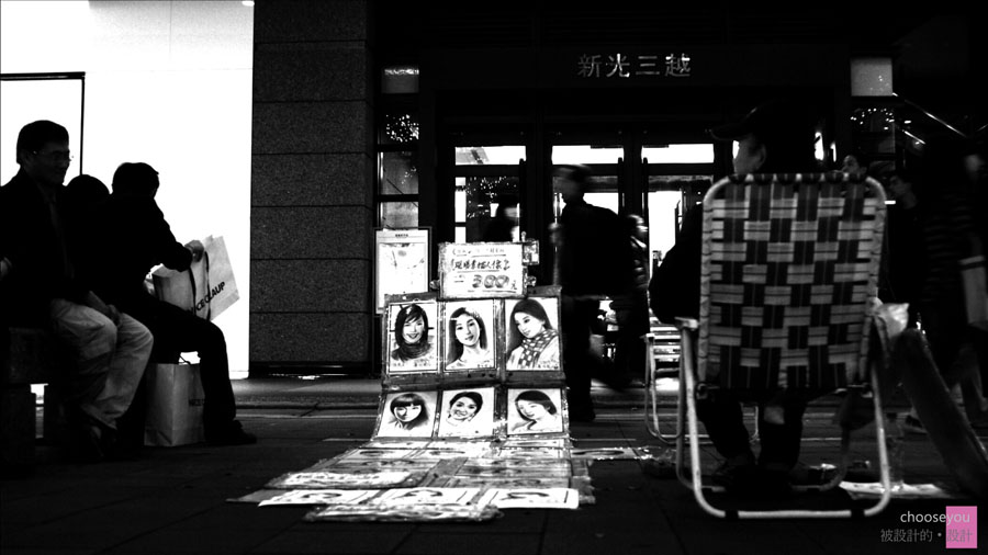 2010-12-11-TAIPEI-101-夜色-031.jpg