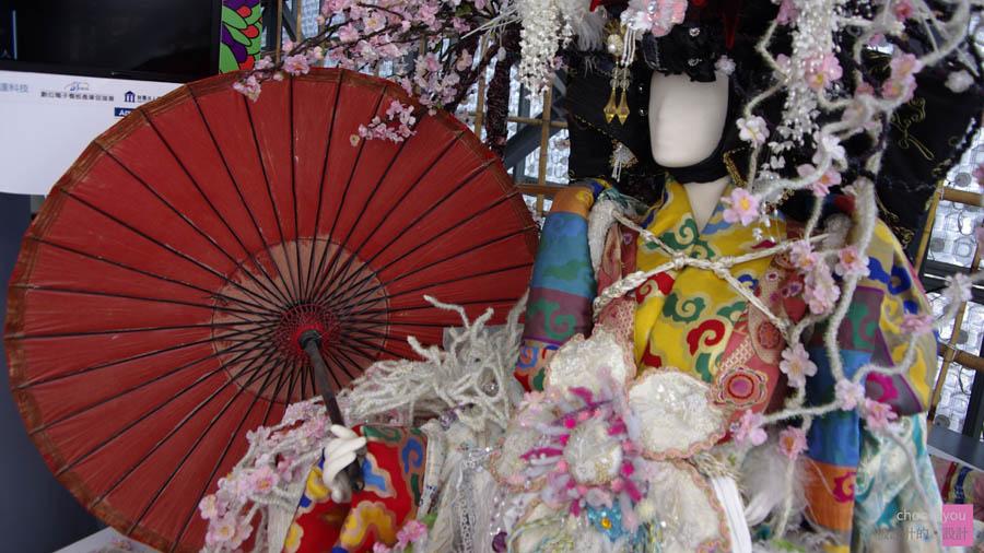 2011-04-20-花博-041.jpg