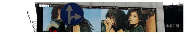 BLOG-PHOTO-BASICA[800x146]-TOP-米蘭的街-I.jpg