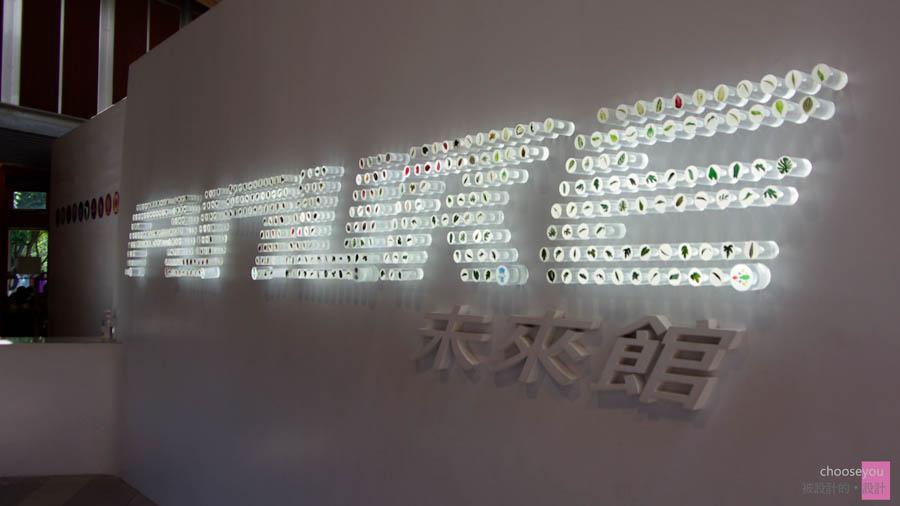 2011-04-20-花博-108.jpg