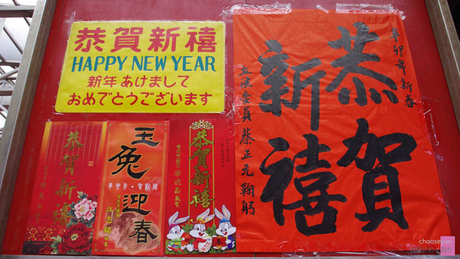 2011-02-07-初三-五-017.jpg