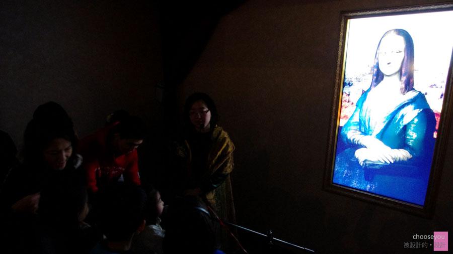 2011-03-13-蒙娜麗莎會說話-世界經典藝術魔幻展-037.jpg