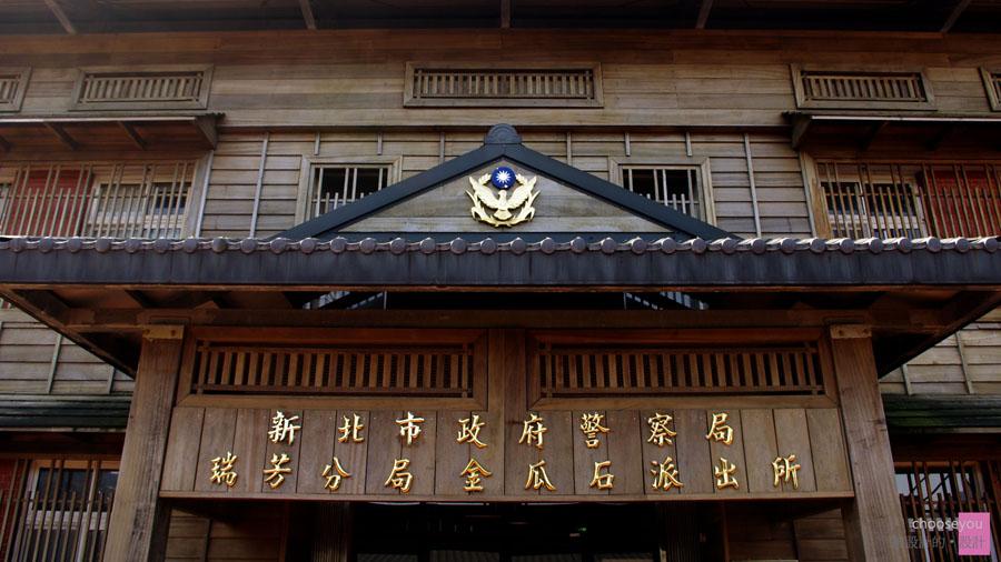 2011-02-28-黃金博物館-022.jpg
