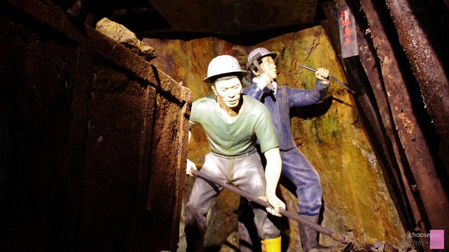 2011-02-28-黃金博物館-086.jpg