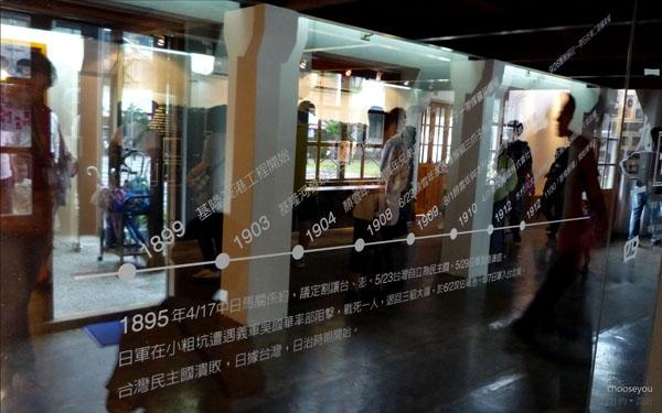 2010雙十國慶-平溪線-侯硐-028.jpg