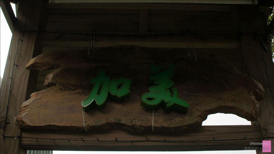 2010-12-24-貓空纜車-015.jpg