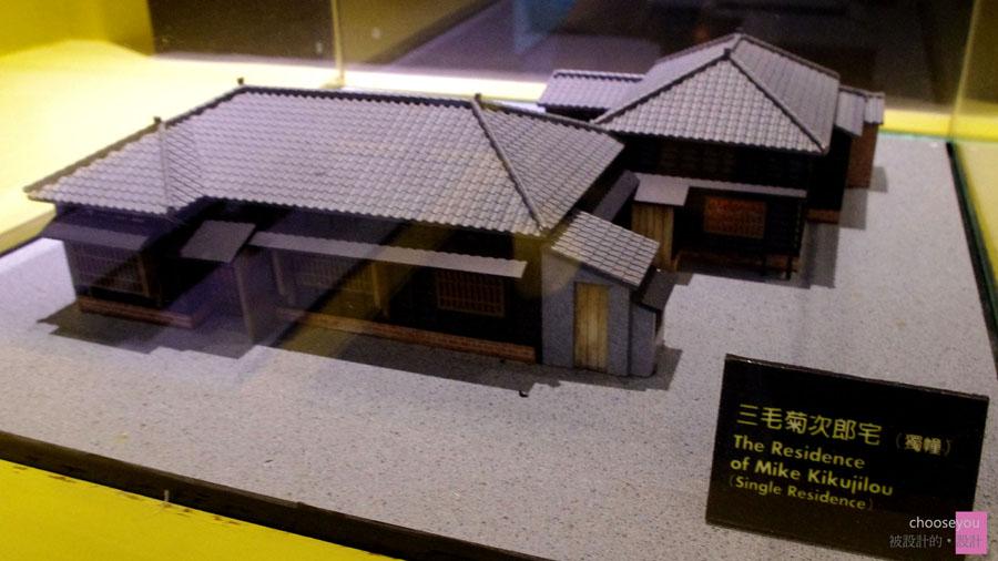 2011-02-28-黃金博物館-040.jpg