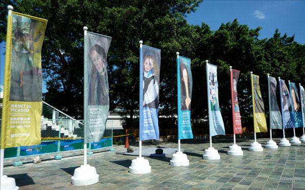 2010-09-22-馬內到畢卡索-044.jpg