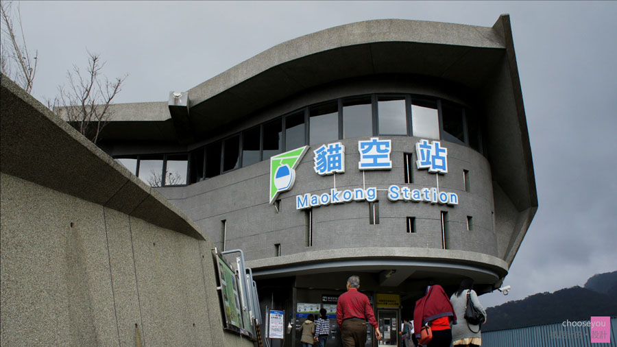 2010-12-24-貓空纜車-013.jpg