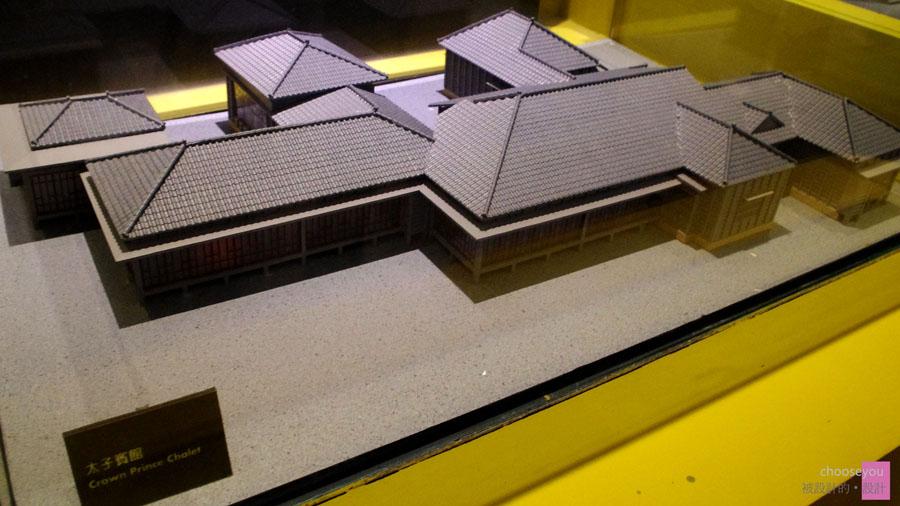 2011-02-28-黃金博物館-041.jpg