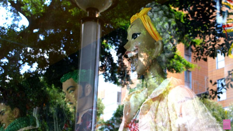 2010-12-26-天母-美國冰淇淋文化館-011.jpg