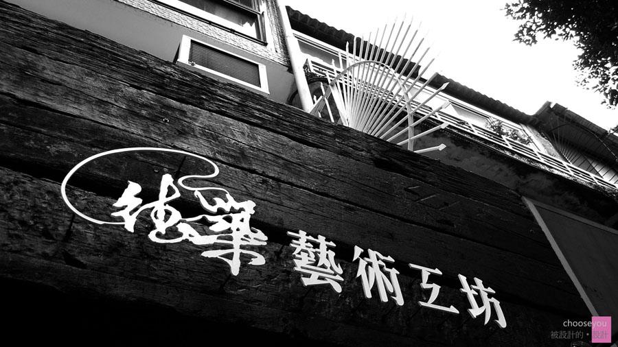 2010-12-26-天母-美國冰淇淋文化館-008.jpg