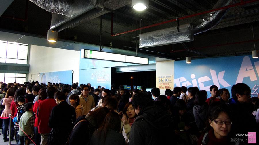 2011-03-13-蒙娜麗莎會說話-世界經典藝術魔幻展-011.jpg
