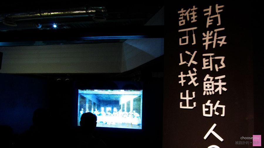 2011-03-13-蒙娜麗莎會說話-世界經典藝術魔幻展-035.jpg