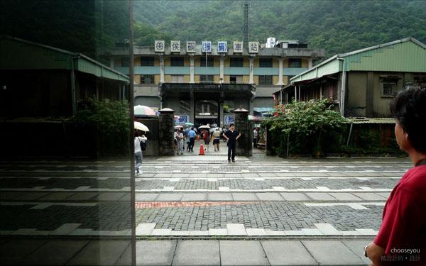 2010雙十國慶-平溪線-侯硐-027.jpg