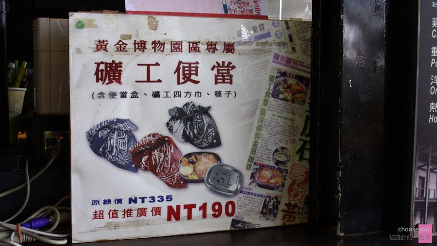 2011-02-28-黃金博物館-103.jpg