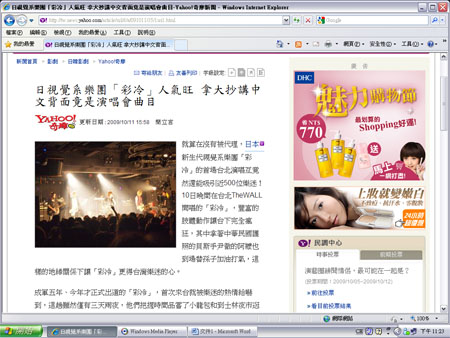 news091011.jpg