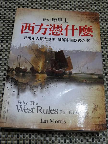 Book 110.JPG