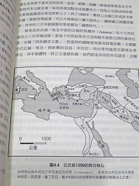 Book 113.JPG