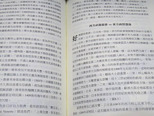 Book 115.JPG