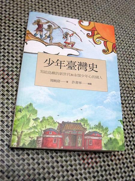 Book 122.JPG