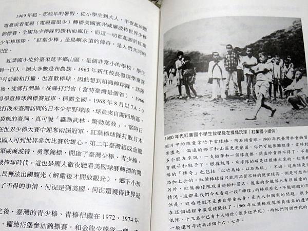 Book 123.JPG
