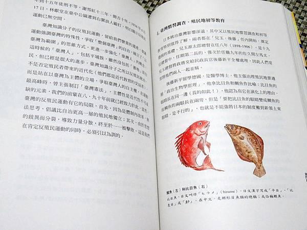 Book 124.JPG