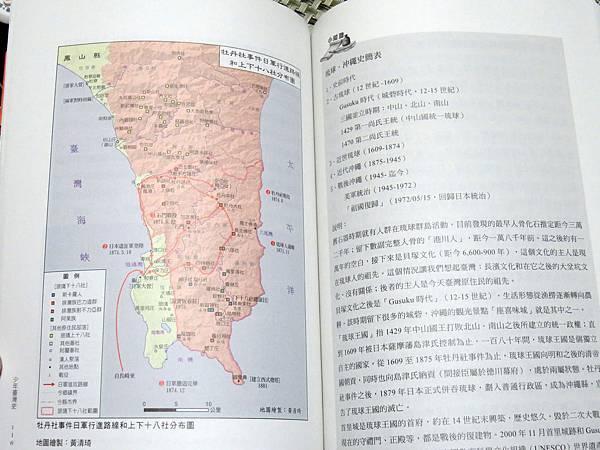 Book 125.JPG