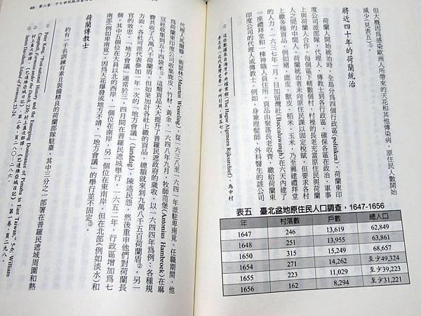 Book 127.JPG