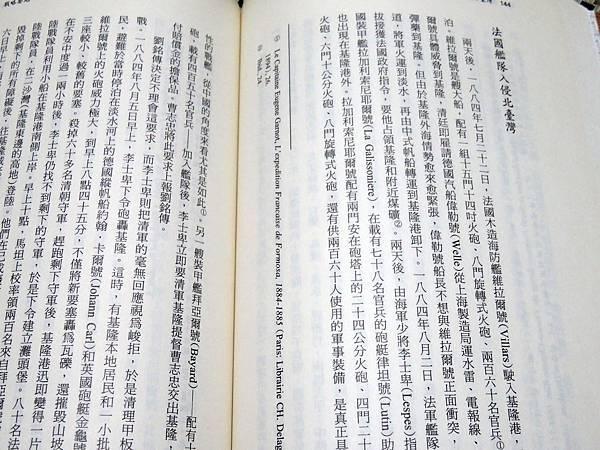 Book 128.JPG