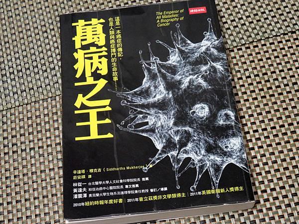 Book 132.JPG