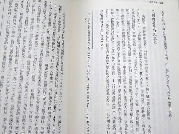 Book 131.JPG