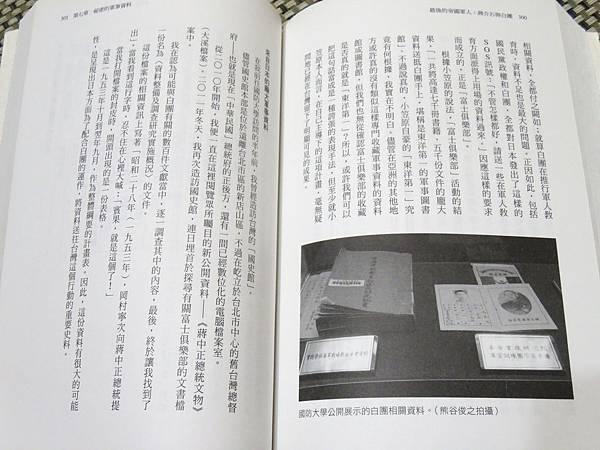 Book 138.JPG