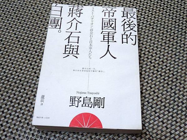 Book 136.JPG