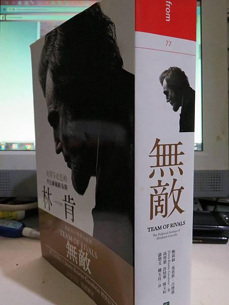 Book 140.JPG