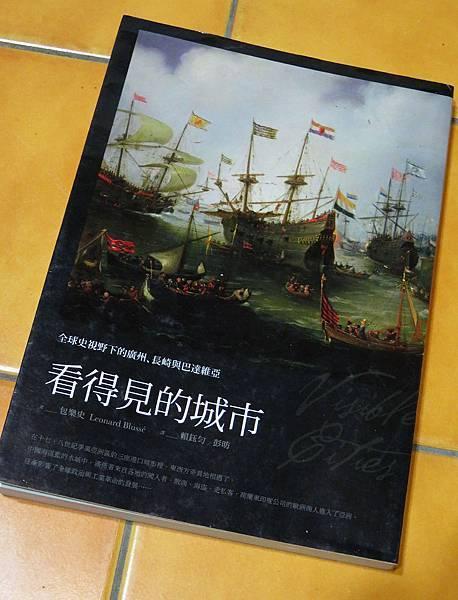 Book 142.JPG