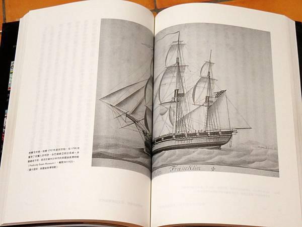Book 144.JPG