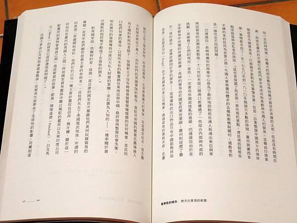 Book 143.JPG