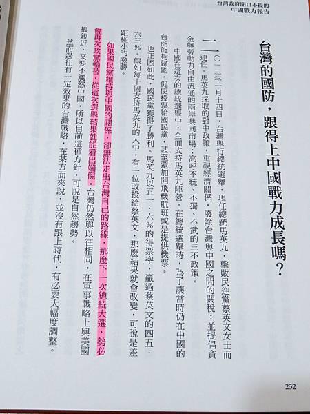 Book 146.JPG