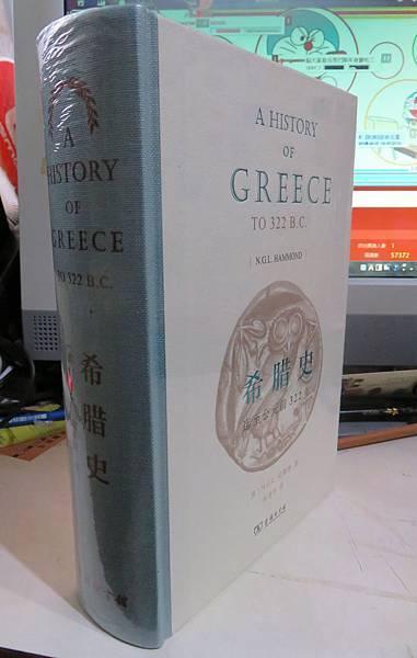 Book 152.JPG