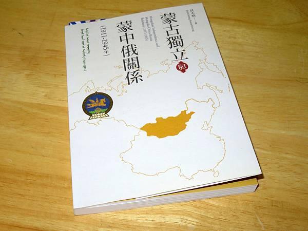 Book 153.JPG