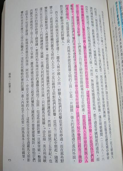 Book 155.JPG