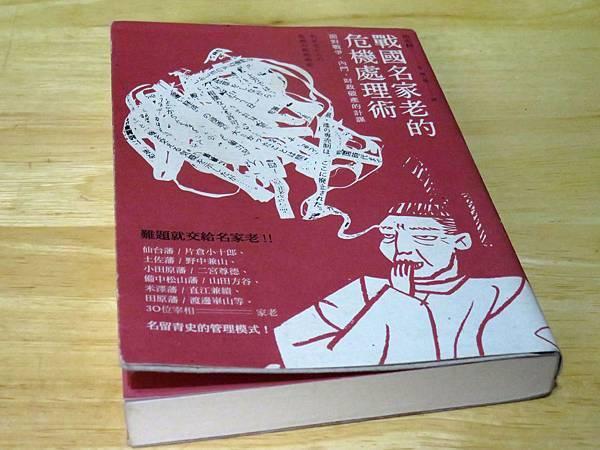 Book 154.JPG