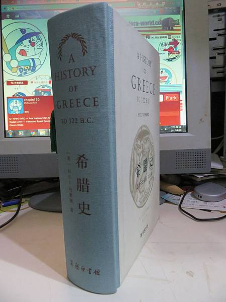 Book 159.JPG