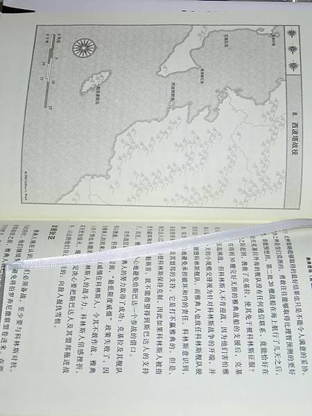 Book 163.JPG
